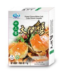 Chinese Mitten Crab 冰鲜熟冻大闸蟹1-1.2kg