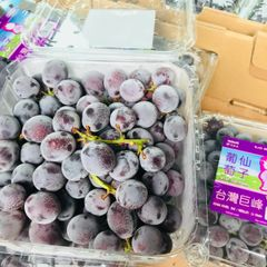 Taiwan Peony black grapes 6*3lbs 台湾巨峰葡萄3磅盒6盒优惠价