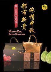 Musang King Snowy Mooncake马来西亚猫山王冰皮月饼礼盒