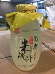 Preserved Rice Juice