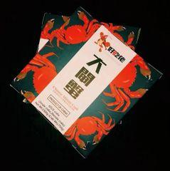 Chinese Mitten Crab 6 pcs 冰鲜熟冻大闸蟹一盒(6只,3公3母))