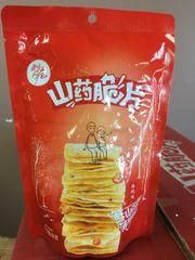 Snacks_【畅销品】恰恰鲜薄山药脆片2包*20g