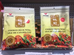 Cooked Duck Wing 200g 玖玖鸭翅