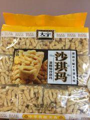 Snacks_Da Yu 大宇蛋酥味沙琪玛620克袋