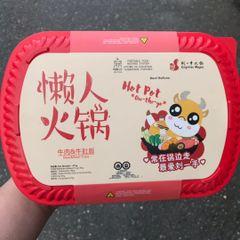 【刘一手】懒人火锅1盒