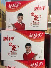 劲仔麻辣小鱼/盒