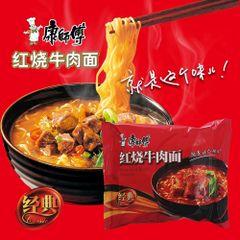 Classic Chinese Instant Noodle 康师傅经典红烧牛肉面