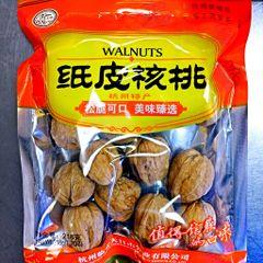 Dry_Special Walnuts 218g/bag【杭州特产】纸皮核桃218克/袋