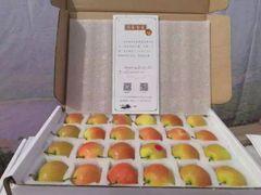 Pro_org.organic nanguo pears 有机南果梨
