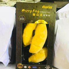 Pro_Frozen Musang King Durians 300g/box 【Duria榴冠王】冰鲜猫山王榴莲肉300克盒