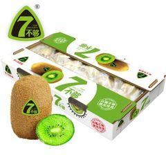 Super sweet Green Kiwi 【日本品种/甜入心/满分推荐】七不够野生猕猴桃