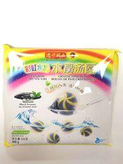 Wanzai Tangyuan【订单满$118,每单限一份】湾仔码头水晶汤圆一盒