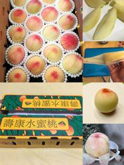 Pro_California sweet juicy Peach 20 pcs/box 【桃子王者】特级寿康水蜜桃大号桃20颗箱