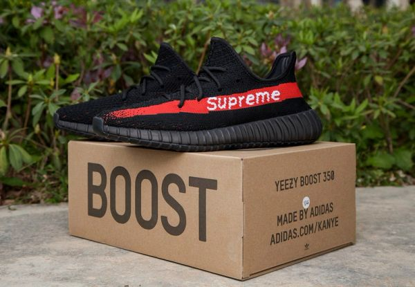 Supreme x Adidas Yeezy Boost 350 V2 Black (Special Limited Edition)