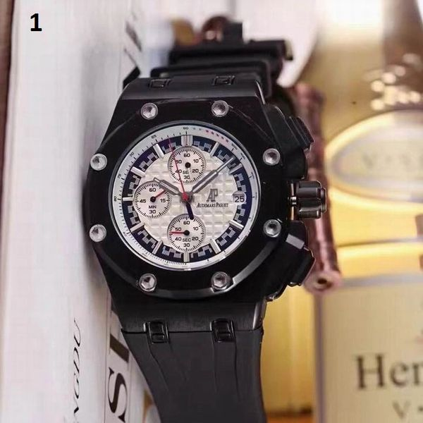 NEW Audemars Piguet Luxury Timepiece Catalog 3 (96% Off Retail Price)