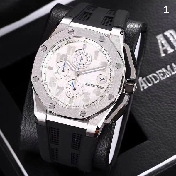 NEW Audemars Piguet Luxury Timepiece Catalog 5a (96% Off Retail Price)