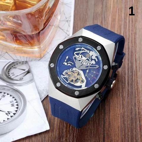 NEW Audemars Piguet Luxury Timepiece Catalog 7b (96% Off Retail Price)
