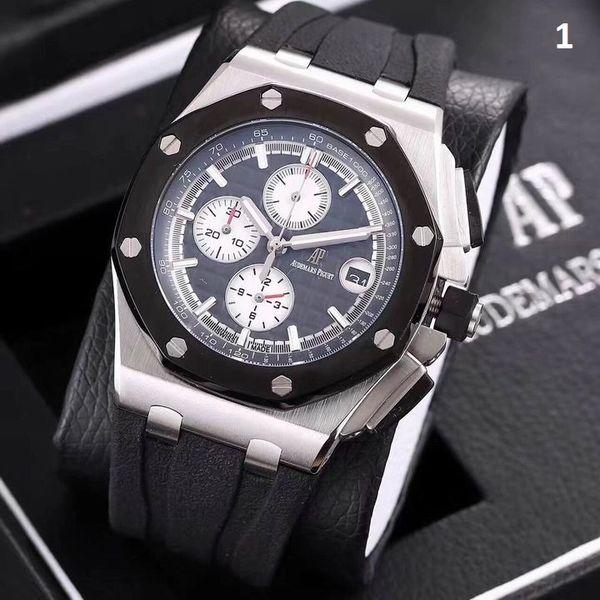 NEW Audemars Piguet Luxury Timepiece Catalog 6 (96% Off Retail Price)