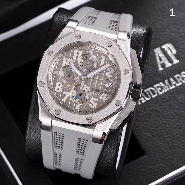NEW Audemars Piguet Luxury Timepiece Catalog 5b (96% Off Retail Price)