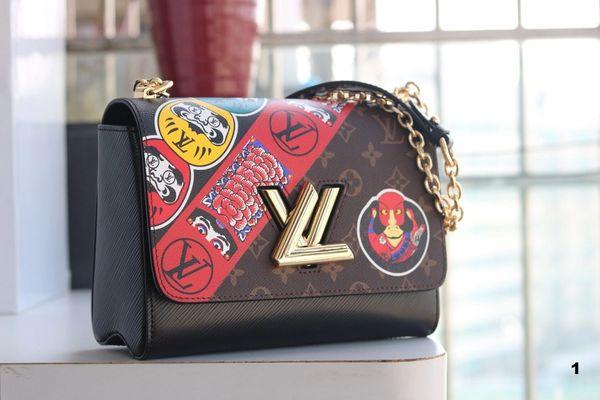 NEW 2018 Original Louis Vuitton Handbags Catalog 1 (4 Colors Available)
