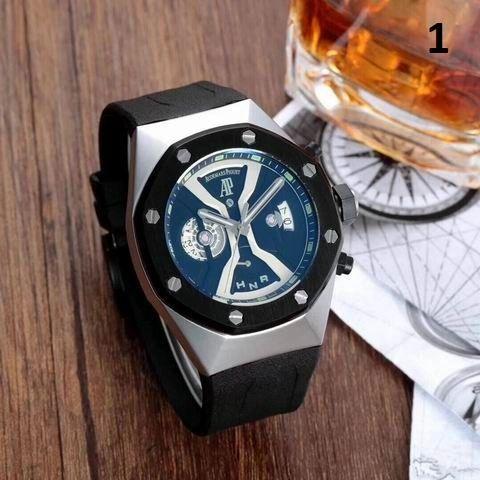 NEW Audemars Piguet Luxury Timepiece Catalog 8 (96% Off Retail Price)