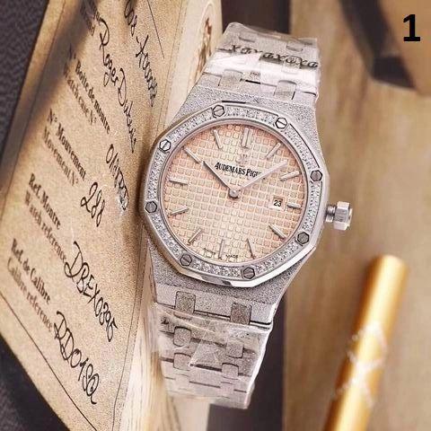 NEW Ladies Audemars Piguet Luxury Time Piece Catalog 1 (96% Off Retail Price)
