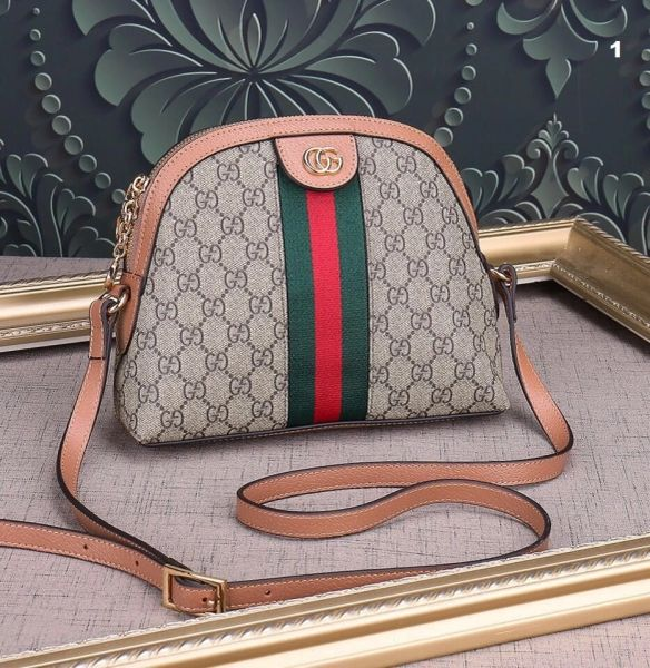 NEW 2018 Original Gucci Handbags Catalog 4 (4 Colors Available)