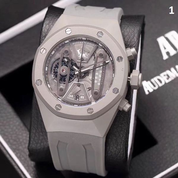 NEW Audemars Piguet Luxury Timepiece Catalog 4b (96% Off Retail Price)