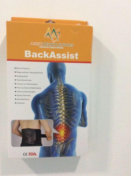 Back Assist (sm)