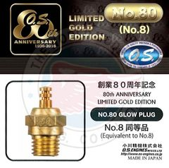O.S. No.8 Special Edition Gold Plated Glow Plug