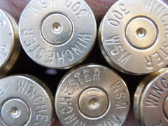 .300 WSM, Winchester Brass 20 pack
