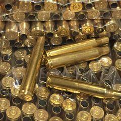 .25-06 Rem, Assorted Mfgrs, Brass 20 pk