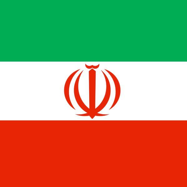 """Képtalálat a következőre: """"iran flag"""""""