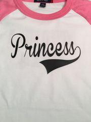 DAUGHTER/SON/PRINCE/PRINCESS ADD-ON TEE