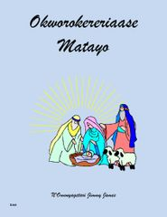 The Study of Matthew in Kisii By Dr. Jimmy James