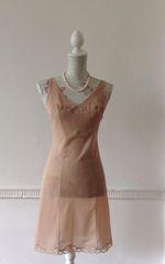 Du Parc Lingerie Vintage 1950s Nude Coloured Knee Length Slip Size 42 In Box