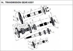 250cc Gear Assembly