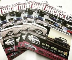Custom Trucks Magazine Vol 21