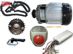48V 500W BLDC Traction Motor Pedal E Rickshaw Conversion Kit