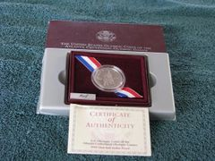1995 US Olympic Clad Half Dollar Proof- Atlanta Basketball