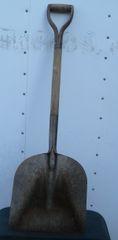 Metal Scoop Shovel