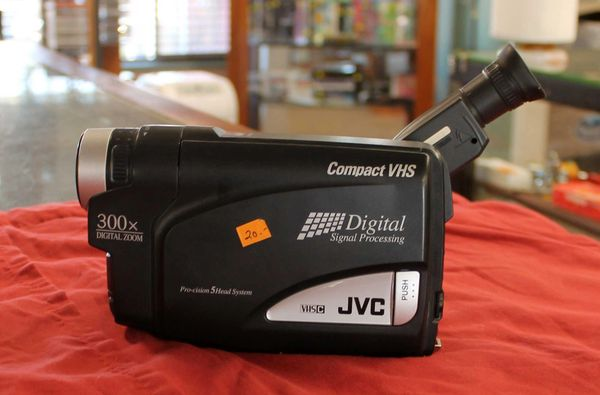 JVC GR AX750 VHSC Digital Video Camera