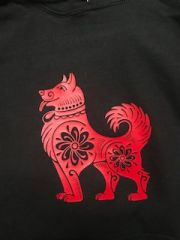 Year of the Dog Sweatshirt