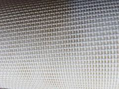 Mesh Fabric Heavy Duty Tent Material (Commercial Grade-Non-Flame-Retardant) - Please call for Pricing - (Click Here)