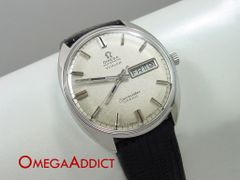 Omega Seamaster Cosmic Turler Automatic Men's Watch #B177