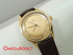 Omega Vintage Automatic Men's Watch Original #B103