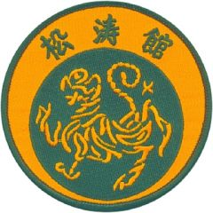 TIGER CHINESE