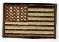 AMERICAN FLAG BROWN & WHITE (XSMALL)
