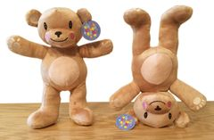 "Yoga Teddy Bear 12"" Limited Edition Plush in Standing Star Pose"