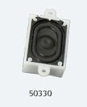ESU Loudspeaker 16mm X 25mm W/ Sound Chamber